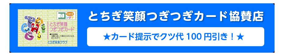 button-01