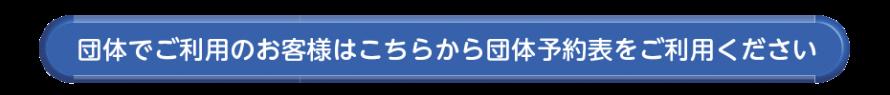 button-05