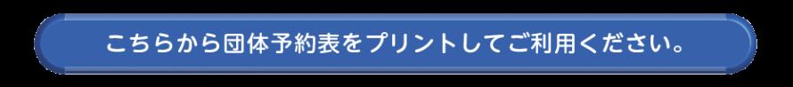 button-07